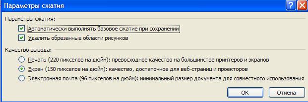 hello_html_1ea383c1.png
