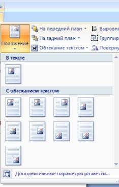 hello_html_3d651b3b.png
