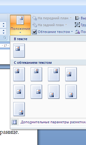 C:\Documents and Settings\User\Рабочий стол\1.bmp