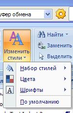 hello_html_m66fbc024.png