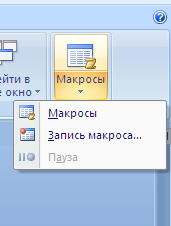 C:\Documents and Settings\User\Рабочий стол\2.bmp