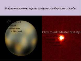 Впервые получены карты поверхностиПлутонаиЭриды