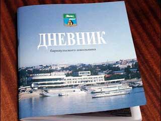 http://tyumen.rfn.ru/p/m_4555.jpg