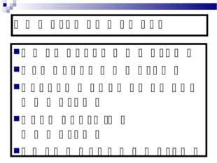 Պանակների պատուհան Ծրագրերի պատուհան Տեղեկատու համակարգի պատուհան Երկխոսությա
