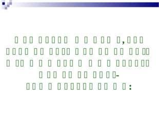 Ծրագրերի փաթեթ է, որը ղեկավարում է համակարգչի աշխատանքը և ապահովում է համակա