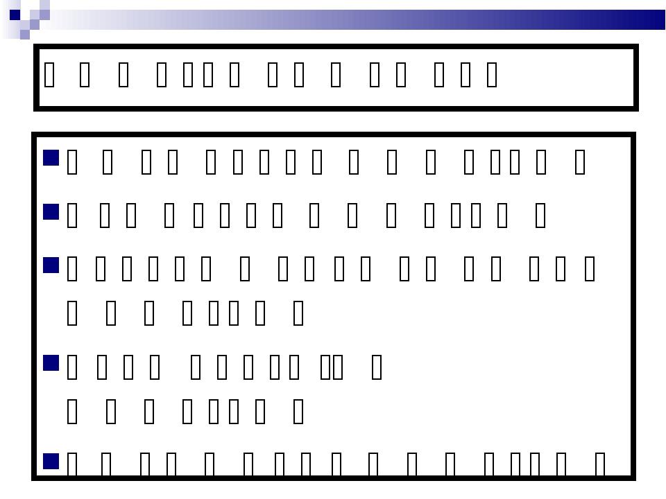 Պանակների պատուհան Ծրագրերի պատուհան Տեղեկատու համակարգի պատուհան Երկխոսությա...