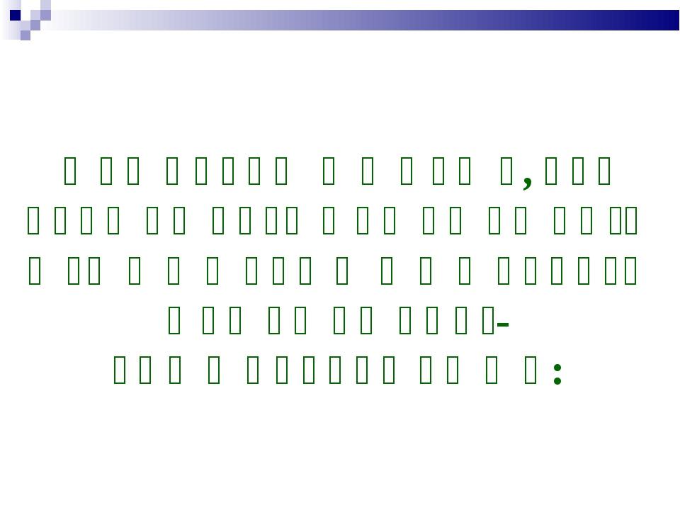 Ծրագրերի փաթեթ է, որը ղեկավարում է համակարգչի աշխատանքը և ապահովում է համակա...
