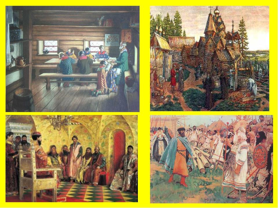 красивый культура московской руси с картинками постеснялся