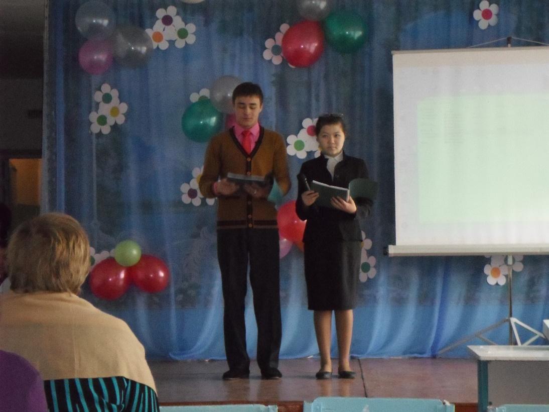 F:\фотографии\школьные фото\фото День учителя\SAM_2548.JPG