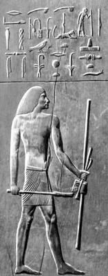 «Зодчий Хесира». Рельеф из гробницы (Древний Египет)
