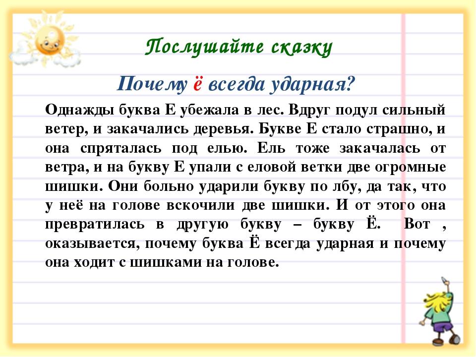 абонементные занятия в русском музее для детей
