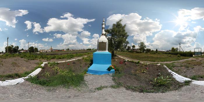 Памятник героям гражданской войны. Абдулино. Сферическая панорама.