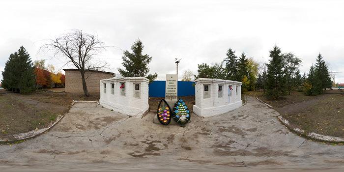 Мемориал погибшим воинам-интернационалистам. (г. Абдулино)