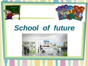 School of future