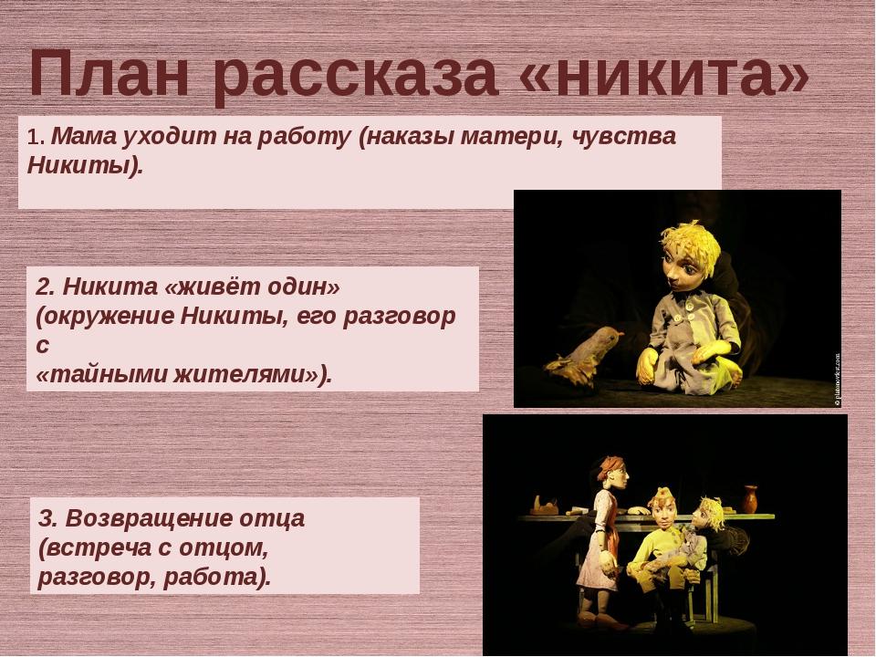 Презентации по литературе  900igrnet