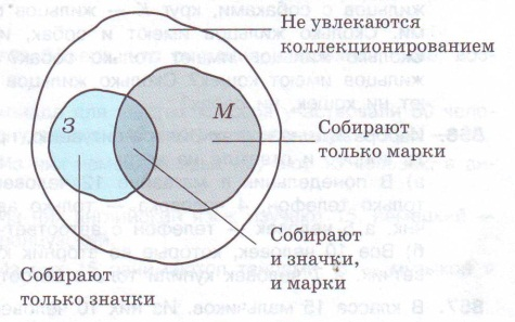 C:\Users\Юльчик\Pictures\2014-11-02\Image0008.JPG