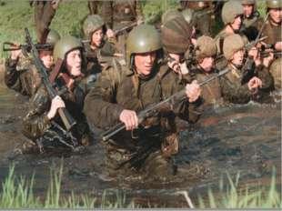 Преданность войсковому товариществу неотъемлемое слагаемое офицерской чести.