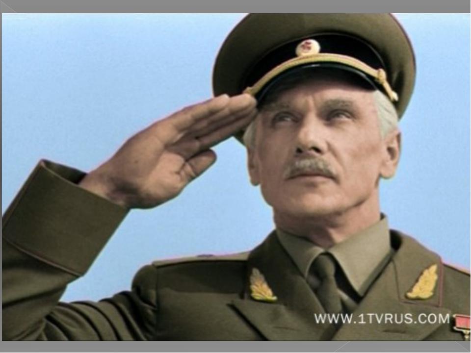 Офицер «есть благородный защитник Отечества, имя честное, звание высочайшее»...