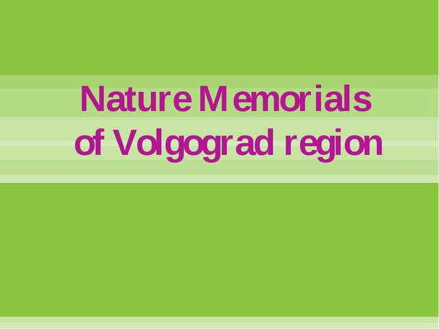 Nature Memorials of Volgograd region