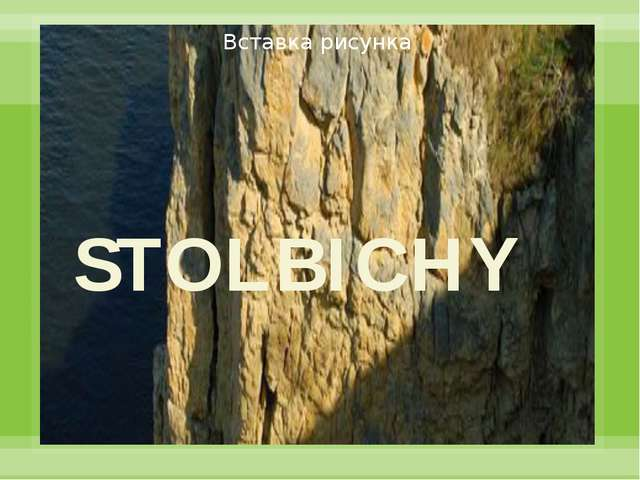 STOLBICHY