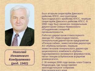 Был вторым секретарём Динского райкома КПСС, инструктором Краснодарского край