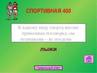 БИЖУТЕРИЯ Женские украшения из недрагоценных металлов ЖЕНСКИЕ ШТУЧКИ 500 Прав