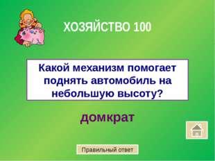 балалайка Самый русский музыкальный инструмент? САМЫЕ, САМЫЕ 100 Правильный о