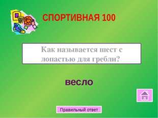 ДИЕТА Специально разработанный режим питания для похудения ЖЕНСКИЕ ШТУЧКИ 200