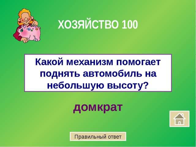 балалайка Самый русский музыкальный инструмент? САМЫЕ, САМЫЕ 100 Правильный о...