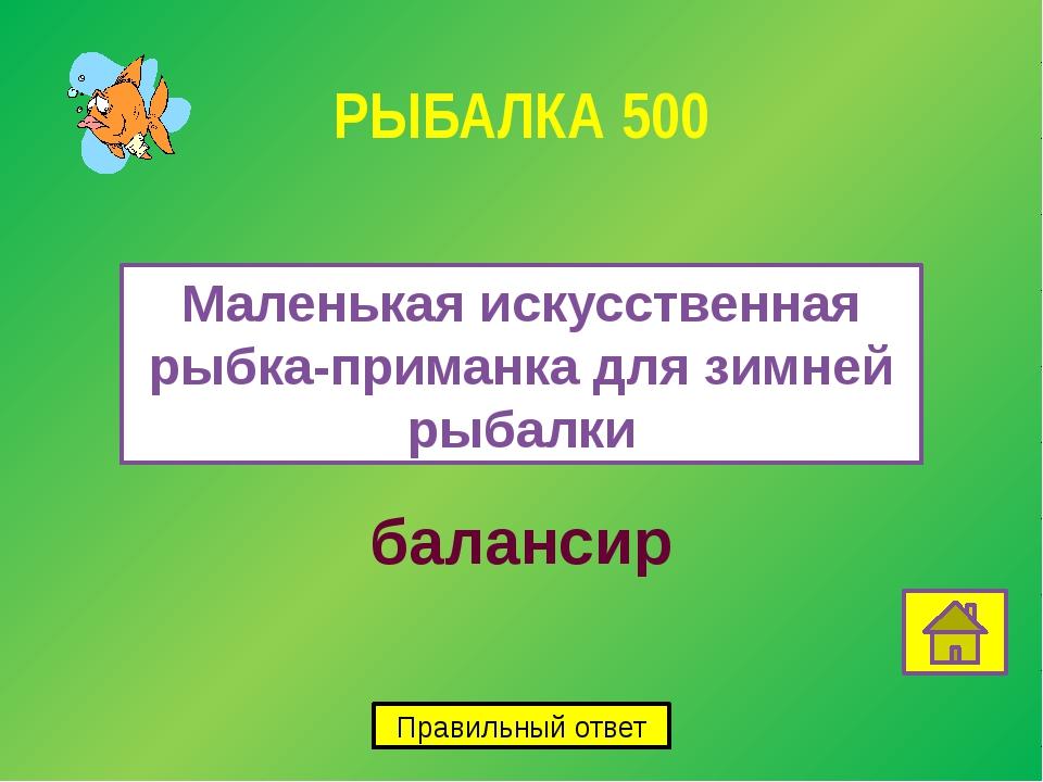 киянка Плотницкий деревянный молоток ХОЗЯЙСТВО 500 Правильный ответ