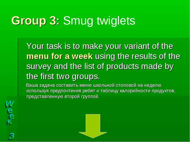 Group 3: Smug twiglets Your task is to make your variant of the menu for a we...