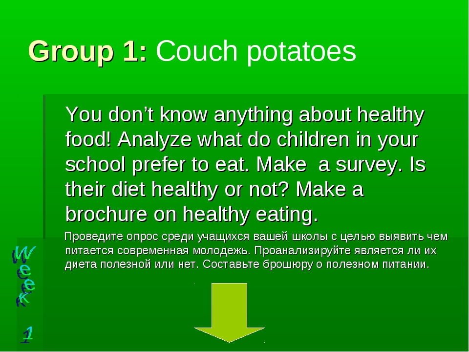 Group 1: Couch potatoes You don't know anything about healthy food! Analyze w...