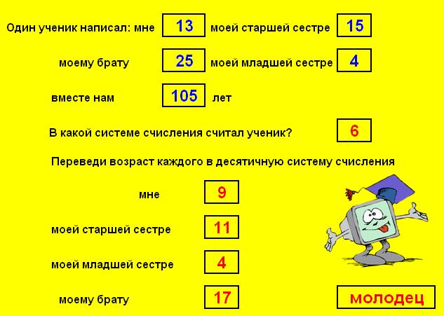 hello_html_m39f4f711.png