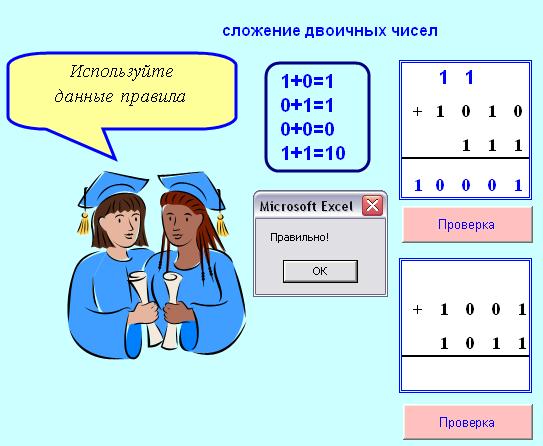 hello_html_m50ae2fc1.png