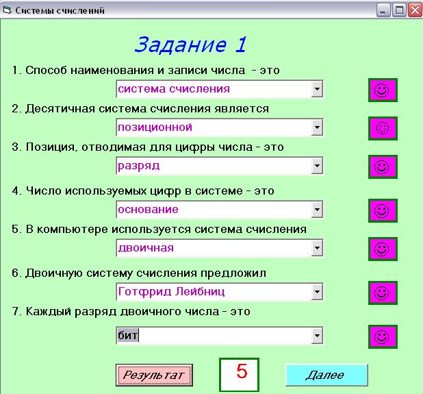 hello_html_m5d40e54b.png