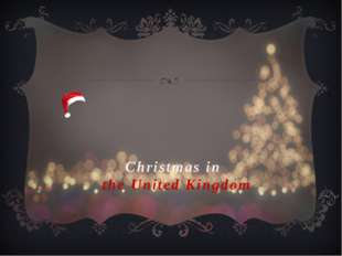 Christmas in the United Kingdom