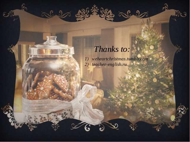 Thanks to: weheartchristmas.tumblr.com teacher-english.ru