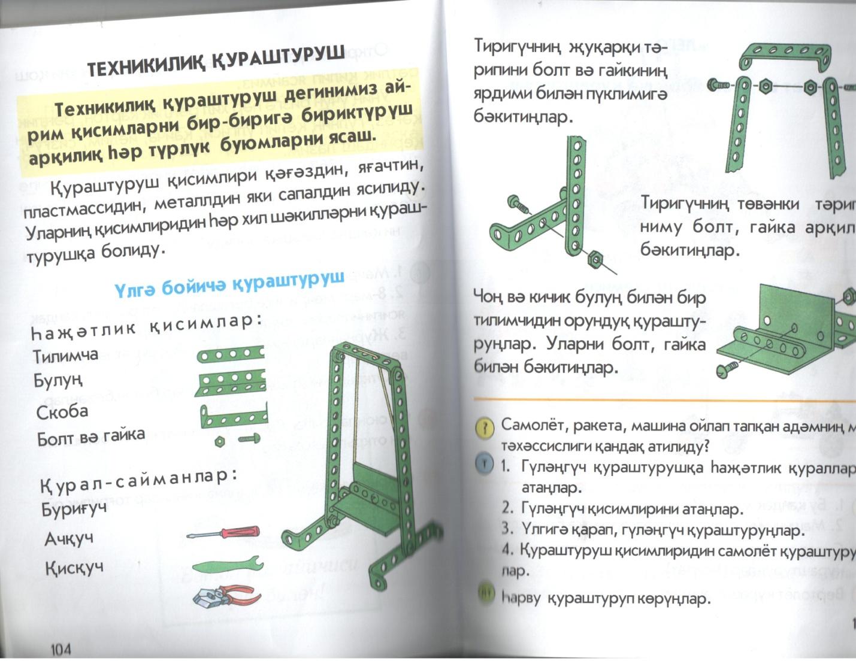 C:\Users\777\Documents\Scanned Documents\Рисунок (48).jpg