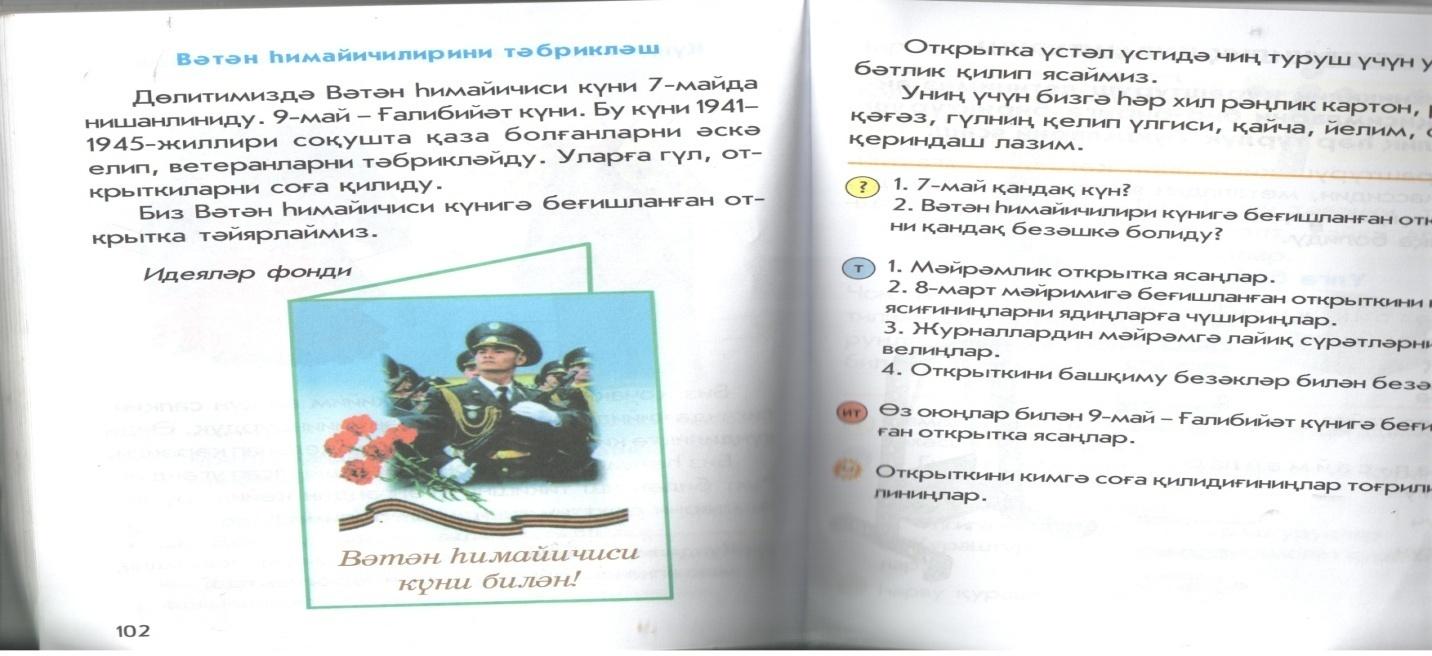 C:\Users\777\Documents\Scanned Documents\Рисунок (37).jpg