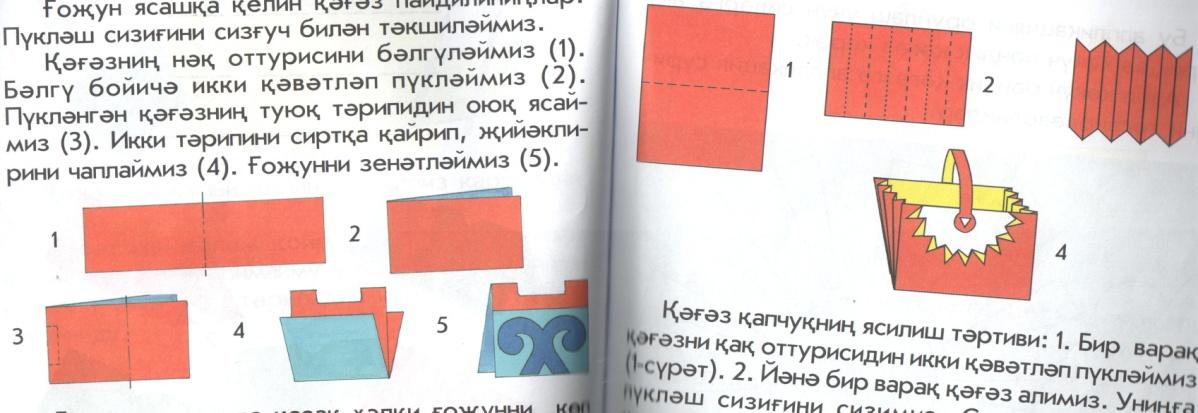 C:\Users\777\Documents\Scanned Documents\Рисунок (10).jpg