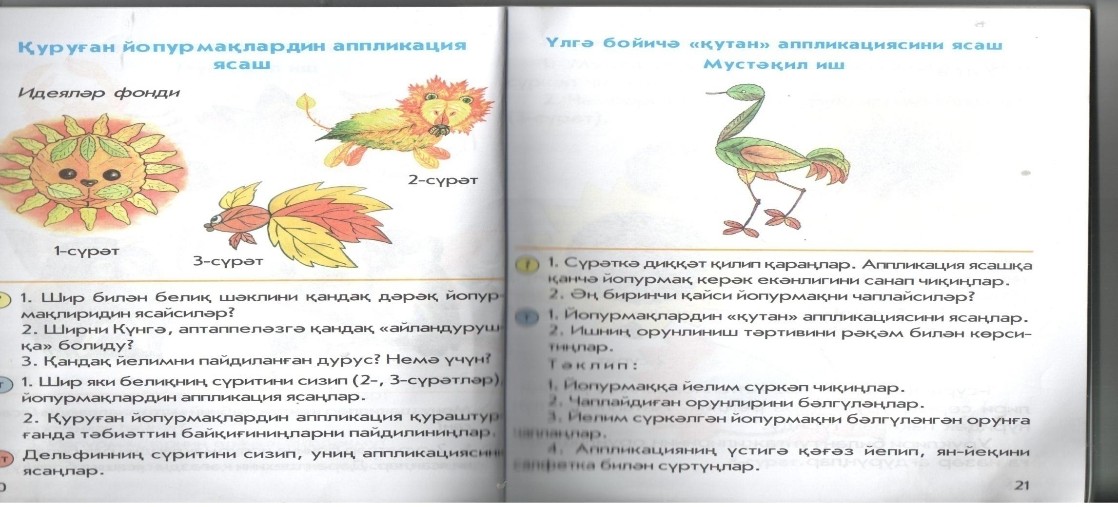 C:\Users\777\Documents\Scanned Documents\Рисунок (52).jpg