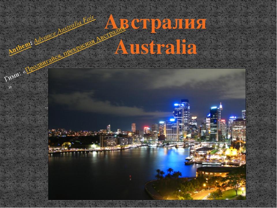 Sights Sydney Opera House Ayers rock Namburg National Park Waterfalls Nationa...