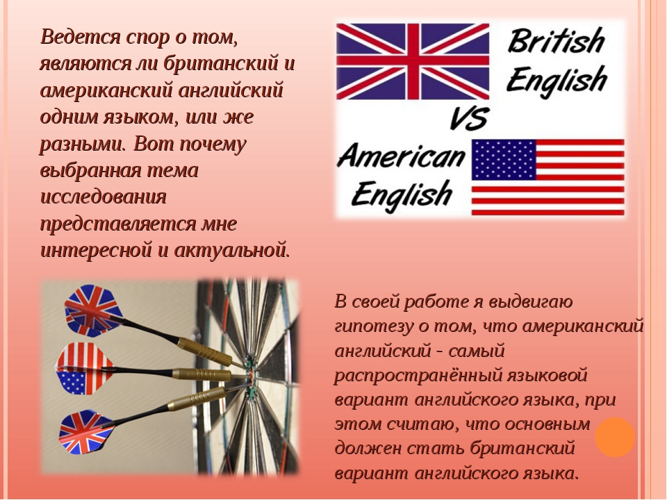 explication ode to american english Note: citations are based on reference standards however, formatting rules can vary widely between applications and fields of interest or study the specific requirements or preferences of your reviewing publisher, classroom teacher, institution or organization should be applied.