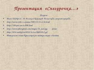 Презентация «Снегурочка…» Ресурсы: Music.UfaNet.ru - Н. Римский-Корсаков. Пол