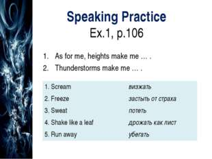 Speaking Practice Ex.1, p.106 As for me, heights make me … . Thunderstorms ma