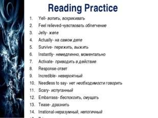 Reading Practice Yell- вопить, вскрикивать Feel relieved-чувствовать облегче