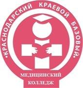 Логотип колледжа 2013