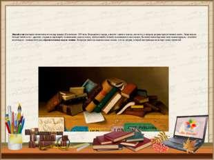 Новый этап в истории чтения начался между концом XI и началом XIV века. Возро