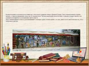 Большое влияние на возможность чтения про себя оказало развитие театра в Древ