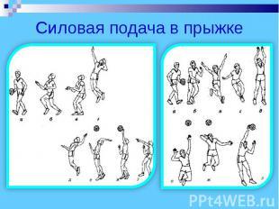 http://fs1.ppt4web.ru/images/12376/90374/310/img7.jpg
